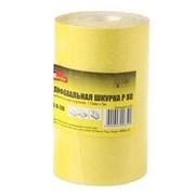 Шлифовальная шкурка на бумажной основе P80, рулон 115 мм х 5 м (Hobbi) (шт.)