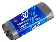 """Мешки для мусора с ручками """"майка"""", 30 литров, 25шт (уп.)"""