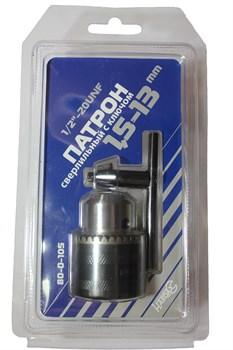 """Патрон сверлильный с ключом 1.5-13 мм, 1/2""""-20UNF (Hardax) (шт.) - фото 15028"""