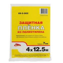 Строительная пленка, полиэтиленовая 7 мк, 4 х 12,5 м (Hobbi) (шт.) - фото 19998
