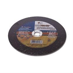Круг зачистной по металлу 230 х 6,0 х 22 мм (шт.) - фото 20818