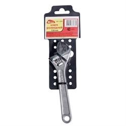 Ключ разводной, углеродистая сталь, 150 мм (Hobbi) (шт.) - фото 21711