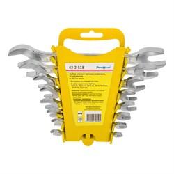 Набор ключей гаечных рожковых, углеродистая сталь, 8 предметов (Hobbi) (уп.) - фото 22911