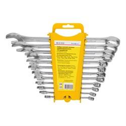 Набор ключей гаечных комбинированных, углеродистая сталь, 12 предметов (Hobbi) (уп.) - фото 22917