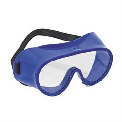 Очки защитные, стекло поликарбонат, синие   (шт.) - фото 24032