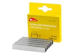 Скобы для степлера, тип 53, 11,3 х 0,7 х 6 мм, 1000шт. (Hobbi) (уп.) - фото 5820