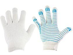 Перчатки Х\Б, 10 класс вязки, 4-х нитка, с ПВХ (шт.) - фото 5860
