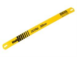 Полотно ножовочное двухстороннее 300 мм, 24/24 TPI - фото 7721