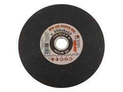 Круг заточной, для заточки пил 14А, 250х6,0х32 мм (шт.) - фото 7971