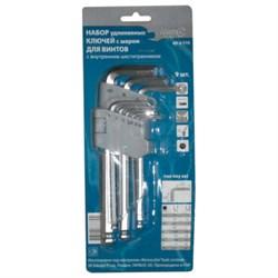 Набор ключей имбусовых удлиненных,с шарниром, 6 граней, 9 предметов (Hardax) (уп.) - фото 8092