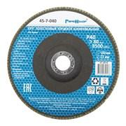 Круг лепестковый торцевой, 180 х 22 мм, Р40 (Hardax) (шт.)