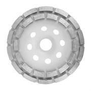 Круг алмазный сегментный чашечный шлифовальный двурядный 150 мм