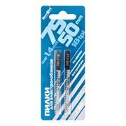 Полотно для электролобзика по дереву, пластику, T101AO, 50 мм, шаг 1,4 мм, 2 шт. (уп.)