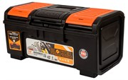 Ящик для инструментов BOOMBOX, 48 х 27 х 24 см, 19 дюймов