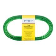 Трос металлополимерный зеленый ПР-2.0,  20м