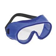 Очки защитные, стекло поликарбонат, синие   (шт.)