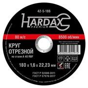 Диск отрезной HARDAX по металлу А 40 R BF/41, 180 х 1,6 х 22,23 мм, (шт.)