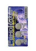 Неодимовые магниты бытовые РемоКолор, сцепление 3,5 кг, сталь N42 (NdFeb), 18 мм х 3 мм (уп. 3 шт.)