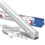 Светильник светодиодный линейный с выкл и шнуром, 7Вт, 4000К, IP40, 550мм