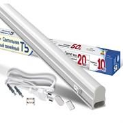 Светильник светодиодный линейный с выкл и шнуром, 10Вт, 4000К, IP40, 900мм