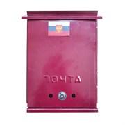 Ящик  почтовый с замком, металлический , 320х250х50, (шт.)