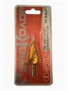 Сверло по металлу ступенчатое HSS для отверстий 6-25мм, 6-9-12-16-18-20-22-25 мм, (шт.)