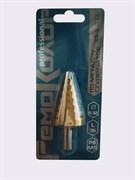 Сверло по металлу ступенчатое 6-32 мм для отверстий 6,10,14,18,22,26,29,32 мм. (Hardax) (шт.)