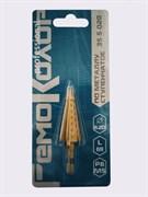 Сверло по металлу ступенчатое 6-20 мм для отверстий 6,8,10,12,14,16,18,20 мм. (Hardax) (шт.)