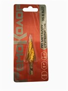 Сверло по металлу ступенчатое HSS для отверстий 6-20мм, 6-8-10-12-14-16-18-20 мм, (шт.)