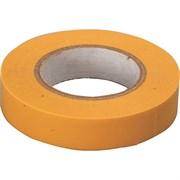 Лента клейкая, изоляционная, ПВХ, желтая, 19 мм х 20 м (Hobbi) (шт.)